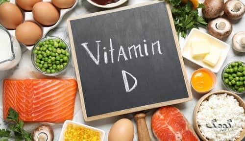 کمبود ویتامین دی چه علائم و نشانه هایی دارد؟