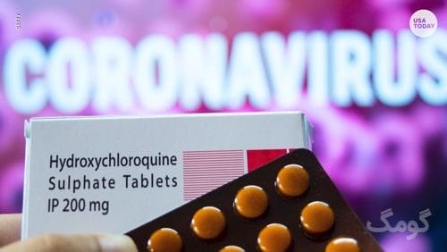 هیدروکسی کلروکین ؛ مقدار مصرف، عوارض، میزان مصرف و هشدارها