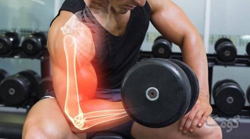 آیا ورزش باعث افزایش سلامت و استحکام استخوان ها می شود؟