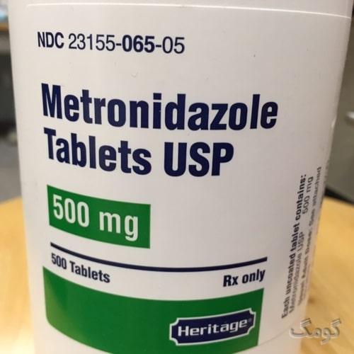 مترونیدازول چیست؟ موارد مصرف، عوارض، هشدارها و میزان مصرف
